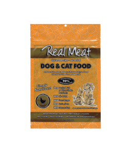 Real Meat Chicken Air-Dried Food For Cat & Dog 14oz
